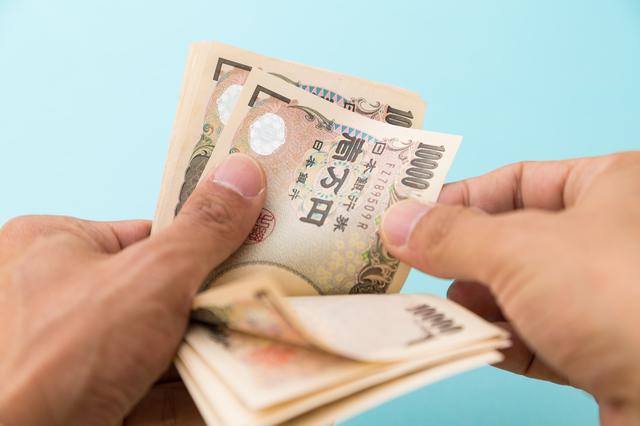 今すぐお金を借りる方法