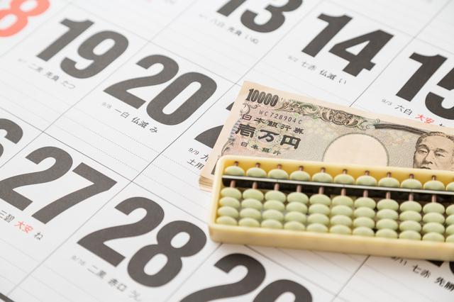 お金が乗ったカレンダー