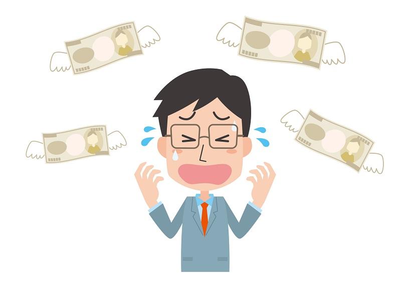 お金 泣く 男性 イラスト