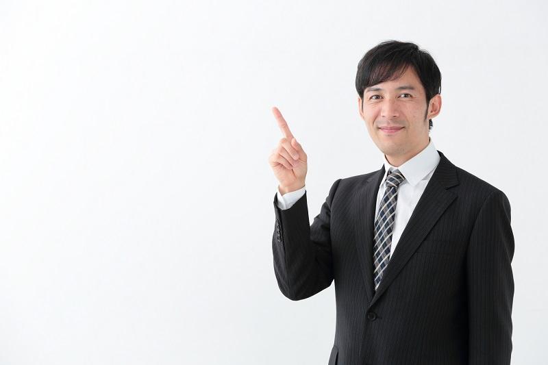 スーツ 男性 ポイント 指さし