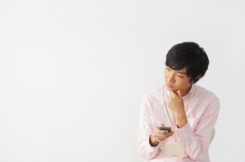 スマートフォン いじる 悩む 男性