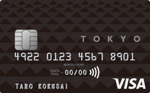 クレジットカード,デザイン,TOKYO CARD ASSIST