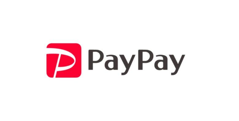 キャッシュレス決済,比較,PayPay