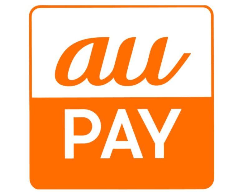 キャッシュレス決済,比較,au pay
