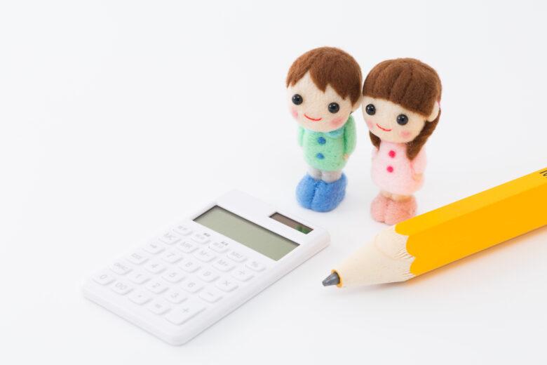お金の学習,いくらかな,電卓