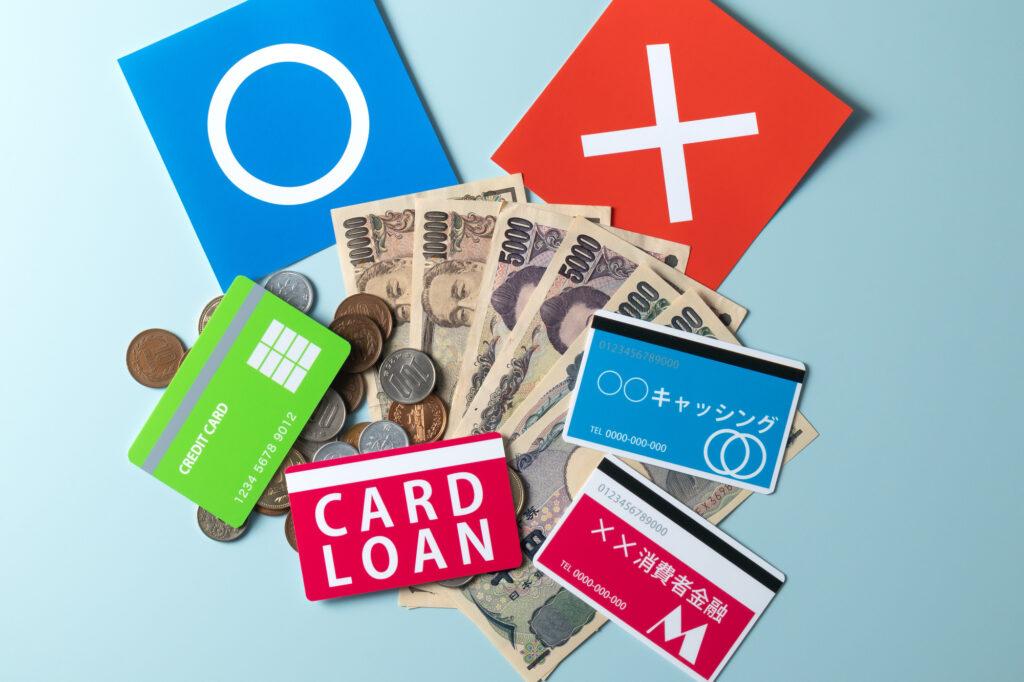借りや,すい,消費者金融,