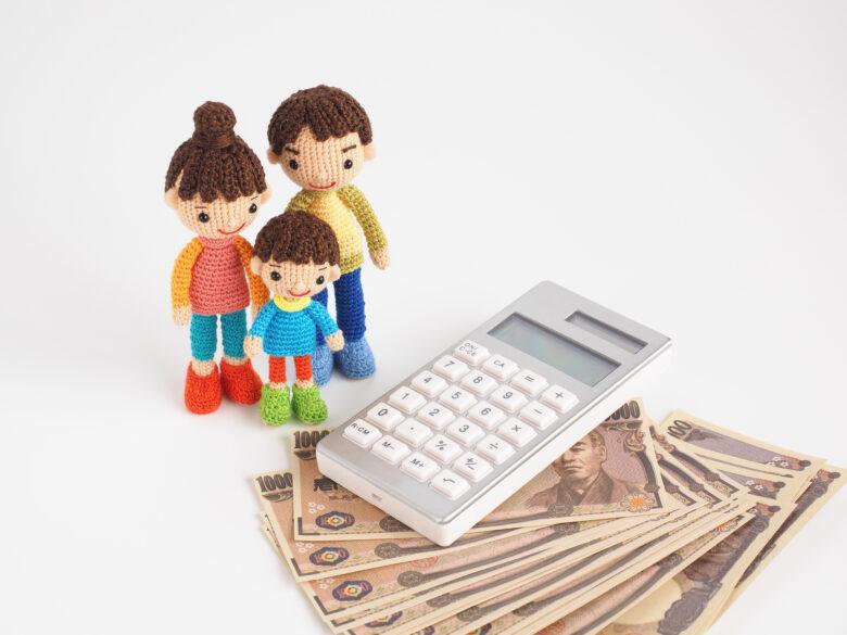 お金の学習,いくらかな,お札