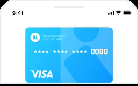 kyash,Kyash Card Virtual